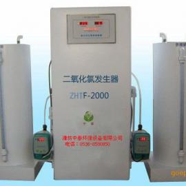 ZHTF系列高效复合型二氧化氯发生器