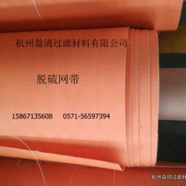 益清滤带厂直供橡胶带式脱水机用滤带滤布单丝双层滤带