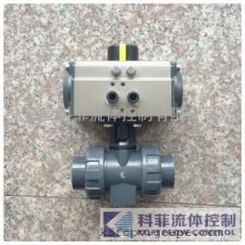 Q661F胶黏焊接型气动塑料球阀