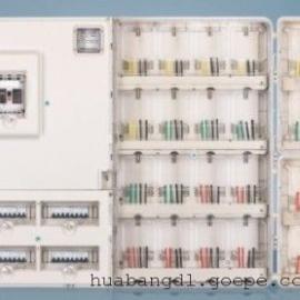华邦二十表位单相透明塑料电表箱 电子式/插卡式电表箱