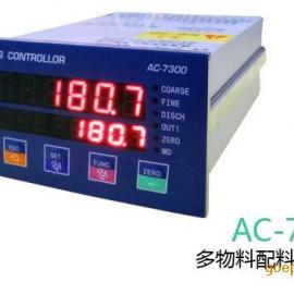 广东省电子配料秤AC-7300多物料配料控制仪表