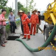 杭州余杭区化粪池抽粪、高压清洗管道、窨井清理