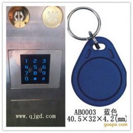 前景光电电梯IC刷卡系统刷卡开门、卡+密码开门