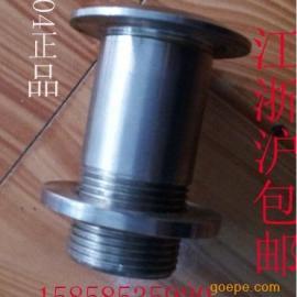 供应不锈钢穿墙套管 卫生级穿墙管 管套  管件