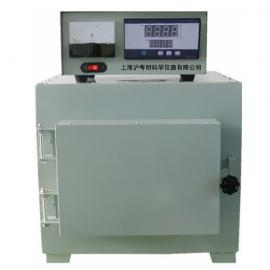 SXF-2.5-12可程式箱式电阻炉200*120*80实验室马弗炉