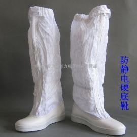 防静电高筒硬底靴