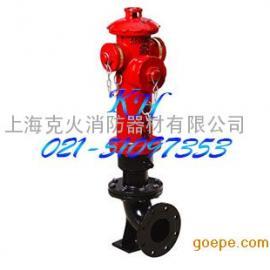 SS100/65-1.6地上式消火栓 室外消火栓 消防栓