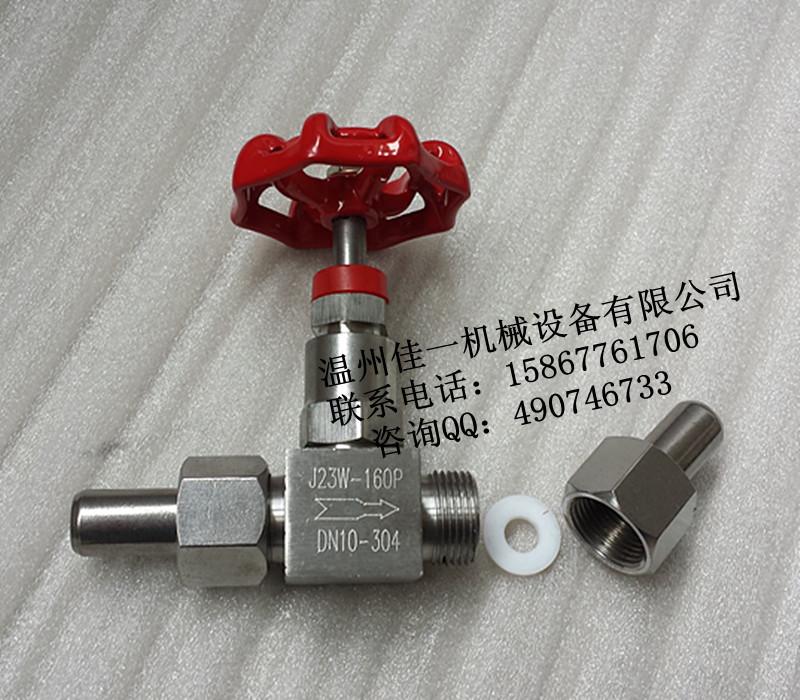 j23w-160p不锈钢高压针型阀(dn10外螺纹针型阀)图片