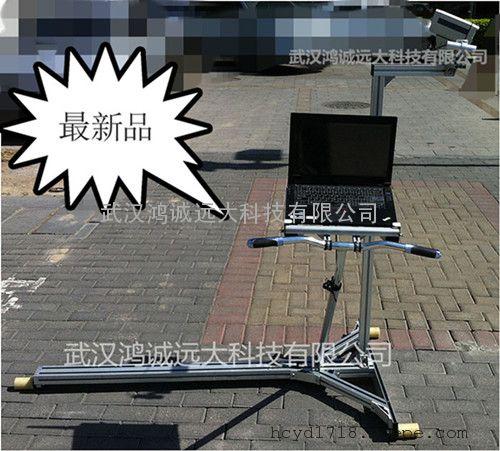 全自动站台限界测量仪,站台限界自动扫描测量仪