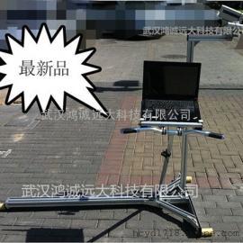 隧道限界测量仪,便携式激光铁路隧道及站台限界检测仪