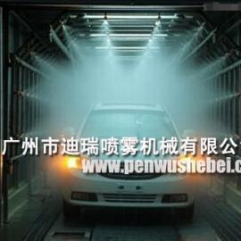 汽车检测防雨喷淋系统