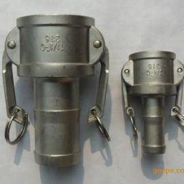 供304不锈钢快速接头/阴端母头/皮管接头/4分C型