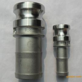 304不锈钢快速接头/阳端公头/皮管接头4分E型
