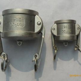 304不锈钢快速接头/扳把式堵头/工业快速接头DC型