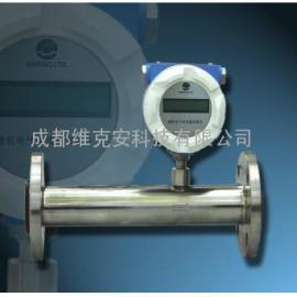 热式气体质量流量计价格生产厂家