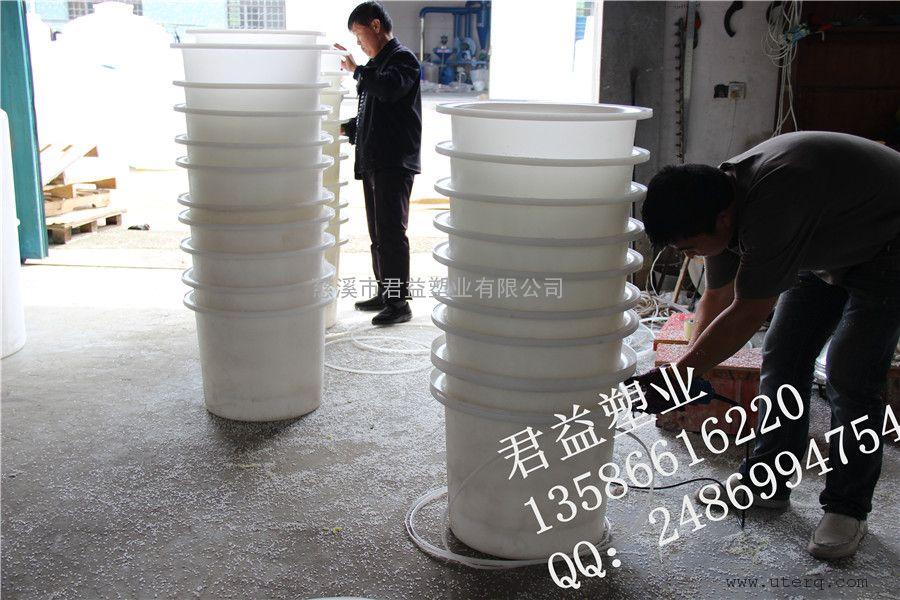 60公斤塑料色浆桶君益厂家批发