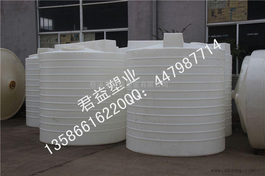 尖底溶药搅拌罐5吨君益塑业厂家价格