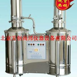 生产不锈钢蒸馏水机DZ20型
