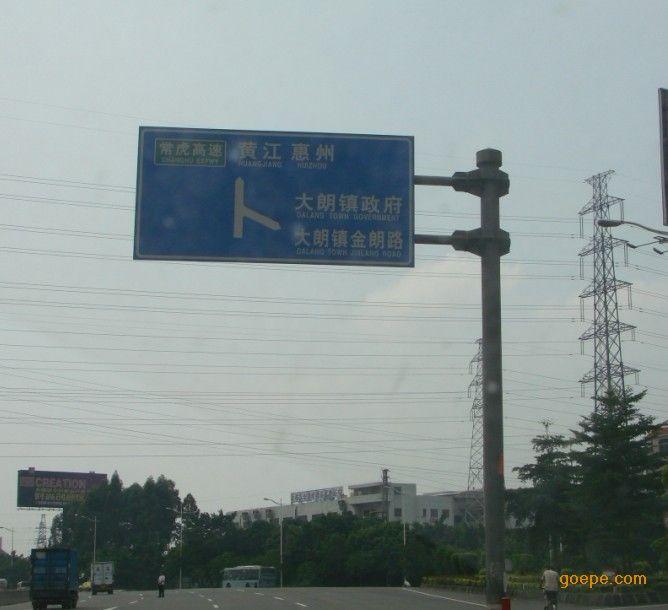 北海公路反光路牌,广西公路广角镜,高速公路方向指示牌加工
