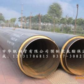 沧州华联保温防腐钢管厂供应聚氨酯发泡保温钢管特性
