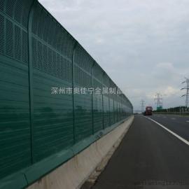 公路交通隔音板,消声屏障,吸音板