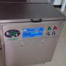 2017新品真空超声波清洗机实验室用不锈钢超声波清洗机