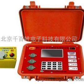 SYCS40矿用本安型瞬变电磁仪