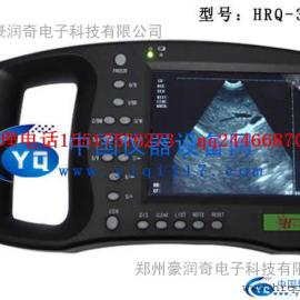 湖南猪用全数字B型超声诊断仪厂家直销