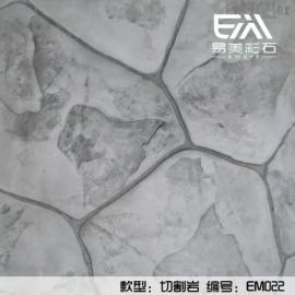 内蒙古《水泥印花地坪》,混凝土压模,压花水泥路面