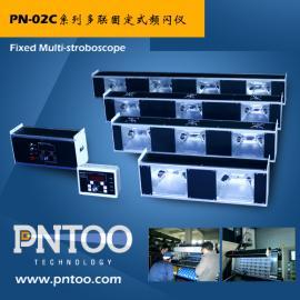印刷机固定式频闪仪,频闪仪的使用