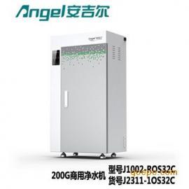 广州直饮水机租赁 商用净水器 净水设备