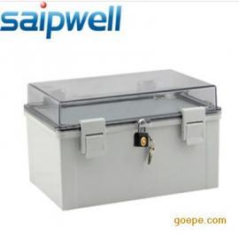 供应300*200*170合页搭扣带锁防水箱 透明塑料箱