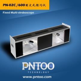 频闪仪固定式|烫金机检测频闪仪|检品机印刷检测频闪仪