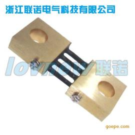 电焊机分流器