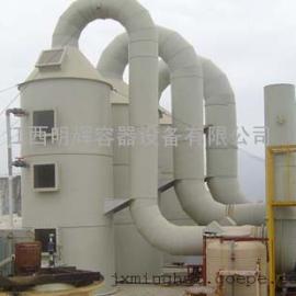 江西明辉专业设计废气吸附装置、废气处理塔、有害气体中和塔