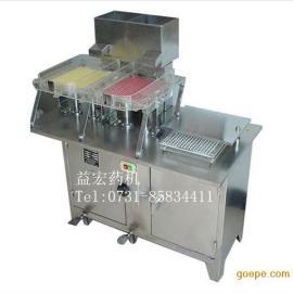 HLT-187胶囊充填机_半自动胶囊机