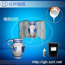 陶瓷器具翻模制作用加成型硅胶