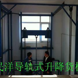 临沂酒店用升降机、酒店传菜电梯、杂货电梯、餐梯价格厂家