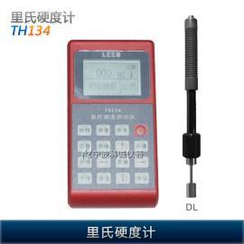 里博TH134便携式里氏硬度计