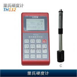 里博TH132便携式里氏硬度计
