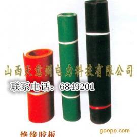 绝缘胶板绝缘橡胶板绿条红平橡胶板绝缘毯绝缘胶皮防滑绝缘地胶