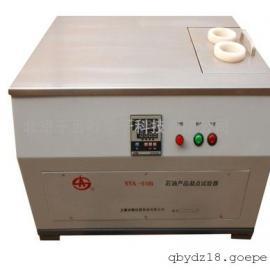 SYA-510G石油产品凝点试验器