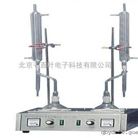 原油水含量测定仪(双联)