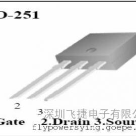CS4N65A3H 华晶 4A650V MOS管 TO251封装