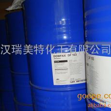聚醚类美国陶氏消泡剂DF103