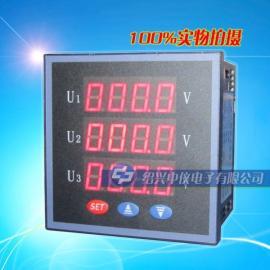绍兴中仪ZYC-E智能电力监测仪