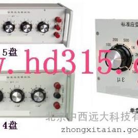 标准应变模拟仪   库号:M193963