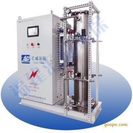 广东 恶臭治理 臭气处理装置 空气源大型臭氧发生器