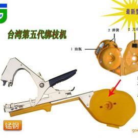 台湾第7代爱帮绑枝机代工、番茄绑枝机代理、葡萄绑枝机批发