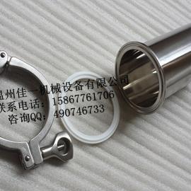 定做管外径76MM不锈钢快装卡箍接头(加长至140MM)